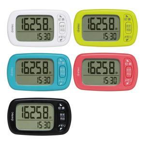 歩数計 大画面 消費カロリー エクササイズ表示 3Dセンサー 30日間メモリー ドリテック H-235|konan