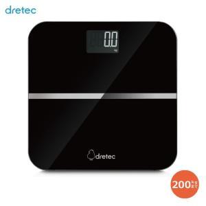 ボディスケール 最大200kgまで のるだけではかれる 測定値が約20秒間表示 ブラック ドリテック BS-200BK|konan