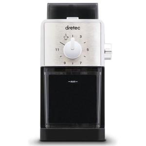 コーヒーグラインダー コーヒーミル 電動 うす式 スプレモ SUPREMO ブラック コーヒー豆 挽きたて ドリテック CG-101BK|konan