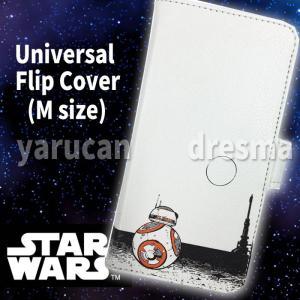 汎用型 手帳型ケース カバー STAR WARS ユニバーサルフリップカバーM(BB-8)スターウォーズ フォースの覚醒 映画 グルマンディーズ STW-53C|konan