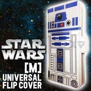 汎用型 ケース カバー 手帳型 STARWARS ユニバーサルフリップカバーMサイズ(R2-D2)5インチ以内 スターウォーズ アールツーディーツー 映画 STW-49D|konan