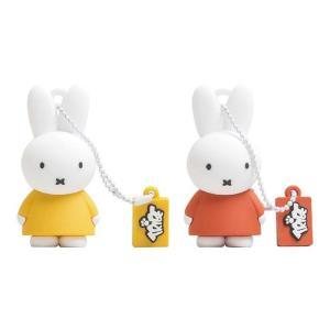 USBメモリ USB 8GB miffy ミッフィー キャラクターUSBメモリ うさこ ウサギ コンパクト かわいい おしゃれ アメリカン雑貨 グルマンディーズ MF-FD00|konan