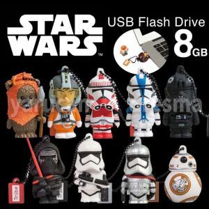 USBメモリ 8GB STARWARS キャラクターUSBメモリ スターウォーズ アメリカン雑貨 映画 グルマンディーズ STW-FD|konan