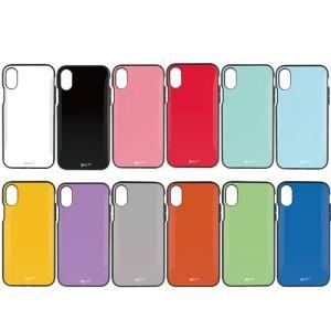 iPhoneX対応ケース カバー IIIIfi+ イーフィット 全12色 カラフル カラー シンプル オシャレ 人気 話題 グルマンディーズ IFT-05 konan