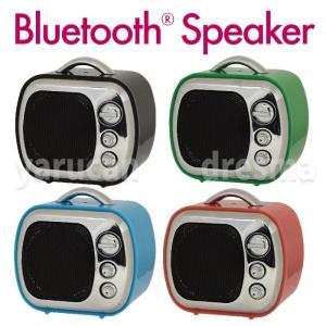 スピーカー ワイヤレススピーカー Bluetooth スピーカー コンパクト カラー おしゃれ かわいい 小型 持ち運びに便利 ブルートゥーススピーカー|konan