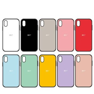 iPhone XR 対応 iPhoneXR 6.1インチモデル ケース カバー IIIIfitケース カラー シンプル ハイブリッドケース イーフィット 無地 おしゃれ|konan