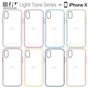 iPhoneX対応 ケース カバー IIII fit ライトトーンシリーズ iPhoneケース カラフル シンプル オシャレ 人気 パステル グルマンディーズ IFT-15 konan