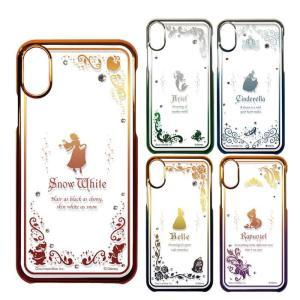 iPhoneX ケース カバー iPhoneケース ハードケース ディズニープリンセス グラデーションハードケース スマホケース Disney Princess konan
