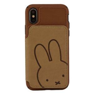 iPhone XS iPhone X 対応 ケース miffy ミッフィー カードフラップケース カードケース付 フラップケース ブルーナ うさこ 可愛い 人気|konan