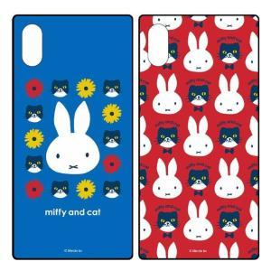 iPhone XS iPhone X 対応 ケース カバー ミッフィー Miffy and cat スクエアガラスケース ブルーナ konan