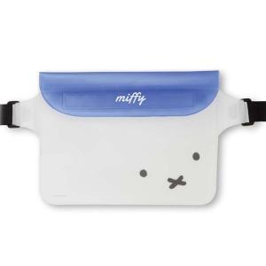 防水ポシェット 防水 ポシェット スマホケース マルチケース IPX6適合 ミッフィー Miffy 防水ポシェット|konan