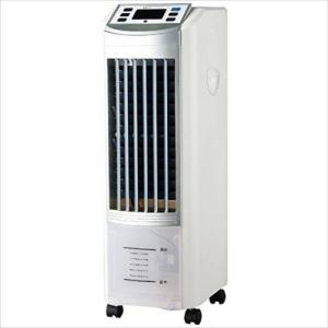 あすつく SKJAPAN 冷風扇(液晶/リモコン)白 SKジャパン SKJ-WM50R2(W)|konan