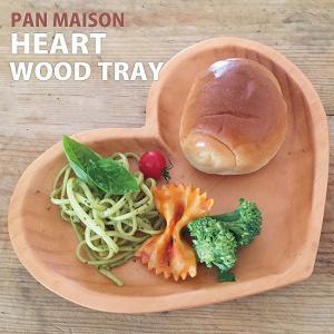 木製 皿 トレイ トレー ウッドトレイ PAN MAISON WOOD TRAY HEART ハート LOVE パイン材 お皿 プレート バレンタイン 結婚祝い カフェスタイル|konan
