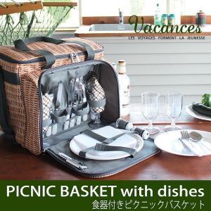 ピクニックセット ピクニック 食器セット ピクニックバスケット食器付き ショルダーバッグ ショルダータイプ バーベキュー アウトドア お花見 運動会|konan
