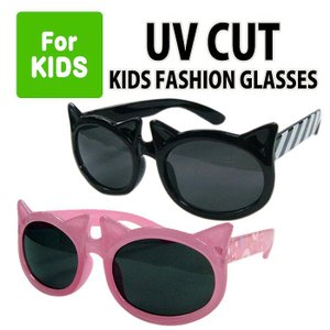 サングラス 子供用 キッズ キッズファッショングラス ダブルキャット CAT ねこ UVカット UVカット加工 紫外線対策 紫外線カット かわいい おしゃれ|konan