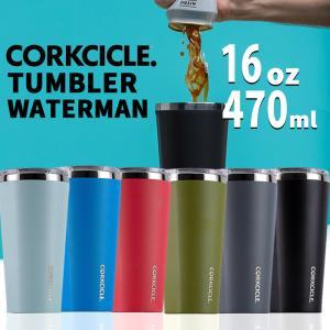 タンブラー 保温 保冷 蓋付き ふた付き おしゃれ 470ml CORKCICLE WATERMAN TUMBLER 16oz 470ml ステンレスタンブラー ボトル 通勤 おしゃれ|konan