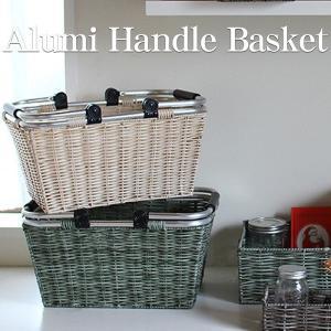 かご 買い物かご バスケット ショッピングバスケット 洗濯かご ランドリーバスケット アルミハンドルバスケット シンプル おしゃれの写真