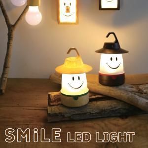 ランタン LEDランタン スマイルLEDランタン ウッディー 吊り下げ ランプ 照明 吊るし ルームランプ キャンプ アウトドア 置き型 かわいい SMILE|konan