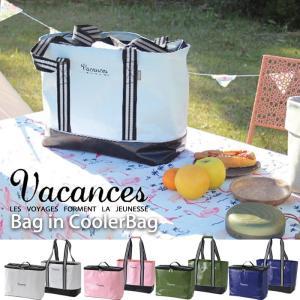 保冷バッグ 大型保冷バッグ クーラーバッグ 保冷トートバッグ 大容量 2Way バッグインクーラーバッグ 保冷バッグ&トートバッグ 買い物 運動会|konan