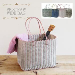 バッグ かごバッグ カゴバッグ PEストローワイドバッグ ワイド かご おしゃれ かわいい レジャー ピクニック 大容量 たっぷりサイズ konan