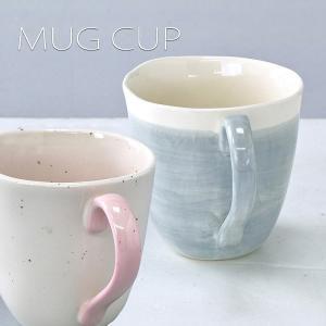マグカップ マグ カップ コップ manually マグカップ バイカラー グラデーション 陶器 食器 おしゃれ かわいい カフェ コーヒーカップ MUG|konan