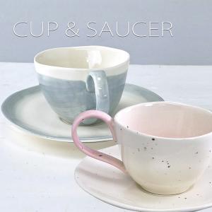 ティーカップ&ソーサー ティーカップ ソーサー カップ 皿 manually ティーカップ&ソーサーセット バイカラー グラデーション 陶器 食器 TEACUP カフェ|konan