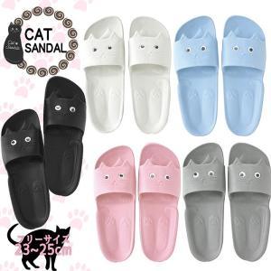 サンダル レディースサンダル キャットサンダル 23〜25cm ねこ ネコ 猫 ソフトサンダル 海 ビーチ プール おしゃれ かわいい|konan