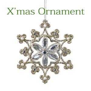 クリスマスオーナメント クリスマス装飾 ツリー飾り ツリー装飾 クリスマスグリッターオーナメント スノー SNOW クリスマス CHRISTMAS XMAS 飾り 装飾|konan