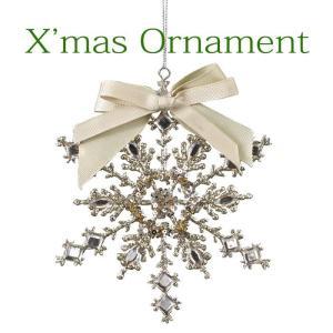 クリスマスオーナメント クリスマス装飾 ツリー飾り ツリー装飾 クリスマスグリッターオーナメント リボン スノーゴールド クリスマス CHRISTMAS XMAS|konan
