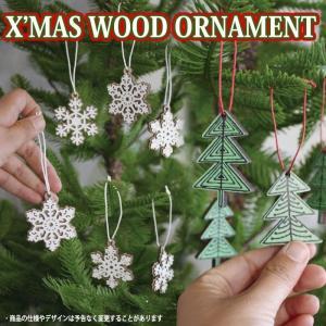 オーナメント クリスマス Christmas Xmas 装飾 飾り ツリー飾り ウッドオーナメント 6枚セット ツリー スノー クリスマス飾り ツリー装飾 木製 北欧|konan