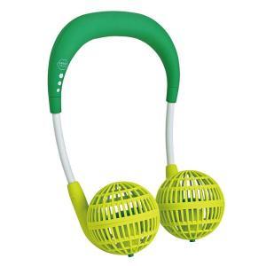あすつく ダブルファン キッズ 子供用 グリーン W FAN 首掛け扇風機 モバイル扇風機 ヘッドフォン型 ポータブル扇風機|konan