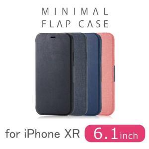 代引不可 iPhone XR 6.1インチ 用 ケース カバー ソフトケース フラップ付 耐衝撃 アイフォン テンアール エレコム PM-A18CUCF|konan