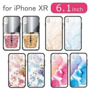 iPhone XR 6.1インチ 用 ケース カバー ハイブリッドケース ガラス 背面カラー 女性向け アイフォン テンアール エレコム PM-A18CHVCG5T konan