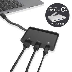 代引不可 USB Type-C接続 モバイルドッキングステーション USB3.1 ハブ 超高速データ通信 充電 エレコム DST-C06|konan