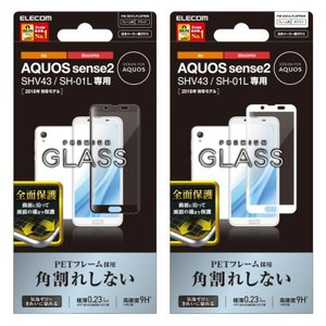 AQUOS sense2 SH-01L SHV43 用 フルカバーガラスフィルム 液晶保護ガラス フレーム付 エレコム PM-SH01LFLGFR konan