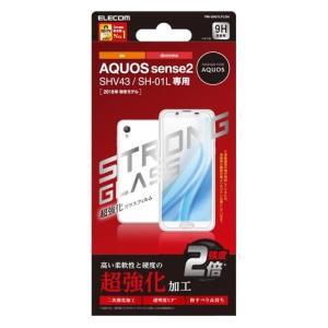 AQUOS sense2 SH-01L SHV43 用 ガラスフィルム 液晶保護ガラス 超強化 エレコム PM-SH01LFLGH konan