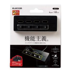 代引不可 USBハブ 機能主義 480Mbps USB2.0 4ポート ACアダプタ付 USBケーブル 1m 充電 高速データ転送 ブラック エレコム U2H-TZS428SBK konan