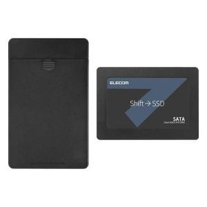 代引不可 内蔵SSD 480GB 2.5インチ SerialATA接続 HDDケース付 データ移行ソフト 高速データ転送 耐振動 耐衝撃 省電力 エレコム ESD-IB0480G|konan