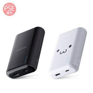 モバイルバッテリー 高容量 急速充電 10050mAh 1ポート 2.4A PSE適合商品 USB Type-Cケーブル付属 エレコム DE-C16L-10050|konan