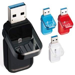 フリップキャップ式 USBメモリ 32GB USB3.1 高速データ転送 ストラップホール装備 エレコム MF-FCU3032G|konan