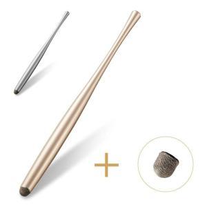 スマートフォン・タブレット用 AL.STYLUS タッチペン スタイラスペン 導電繊維 交換ペン先付...