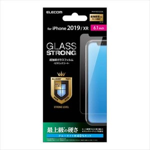 iPhone 11 6.1inch/ガラスフィルム/セラミックコート/ブルーライトカット エレコム PM-A19CFLGGCBL|konan