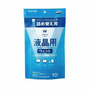 代引不可 液晶用 ウェットクリーニングティッシュ 詰め替え用 90枚 ディスプレイ ノートPC スマートフォン タブレット 日本製 エレコム WC-DP90SP4|konan