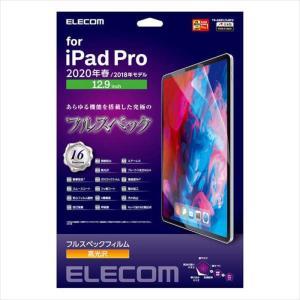 iPad Pro 12.9インチ 2020年/2018年 液晶保護フィルム フルスペック BLカット...