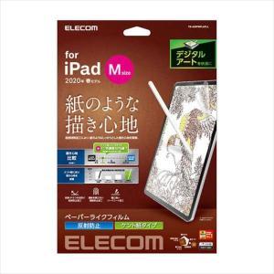 代引不可 iPad Pro 11インチ 2020年/2018年モデル 液晶保護フィルム ペーパーライク エレコム TB-A20PMFLAPLL konan