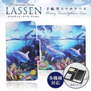 ドレスマ ラッセン 04-Day of the Dolphins 手帳型スマホケース カバー ダイヤリー スマートフォン 携帯カバー レザー ジャケット 多機種対応 TH-LST004|konan