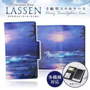 ドレスマ ラッセン 06-Endless Dream 手帳型スマホケース カバー ダイヤリー スマートフォン 携帯カバー レザー ジャケット 多機種対応 TH-LST006|konan