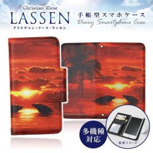 ドレスマ ラッセン 07-Endless Passion 手帳型スマホケース カバー ダイヤリー スマートフォン 携帯カバー レザー ジャケット 多機種対応 TH-LST007|konan