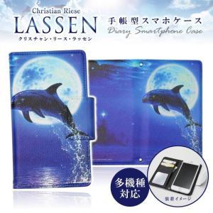 ドレスマ ラッセン 09-Leap of Faith 手帳型スマホケース カバー ダイヤリー スマートフォン 携帯カバー レザー ジャケット 多機種対応 TH-LST009|konan