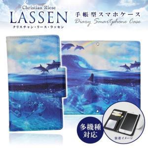ドレスマ ラッセン 12-Ocean Angels 手帳型スマホケース カバー ダイヤリー スマートフォン 携帯カバー レザー ジャケット 多機種対応 TH-LST012|konan